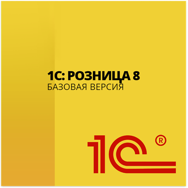 1c_retail_base