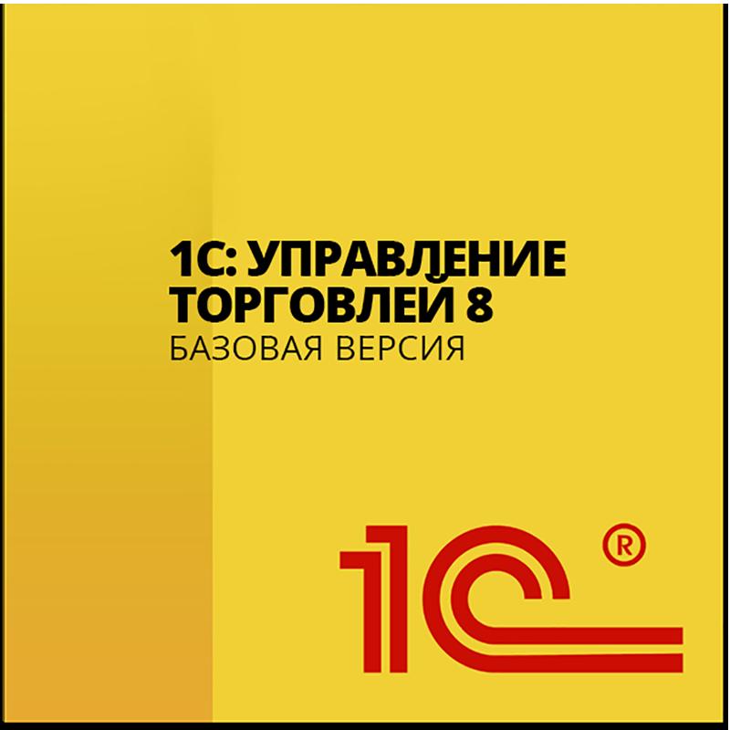 1c_ut_base