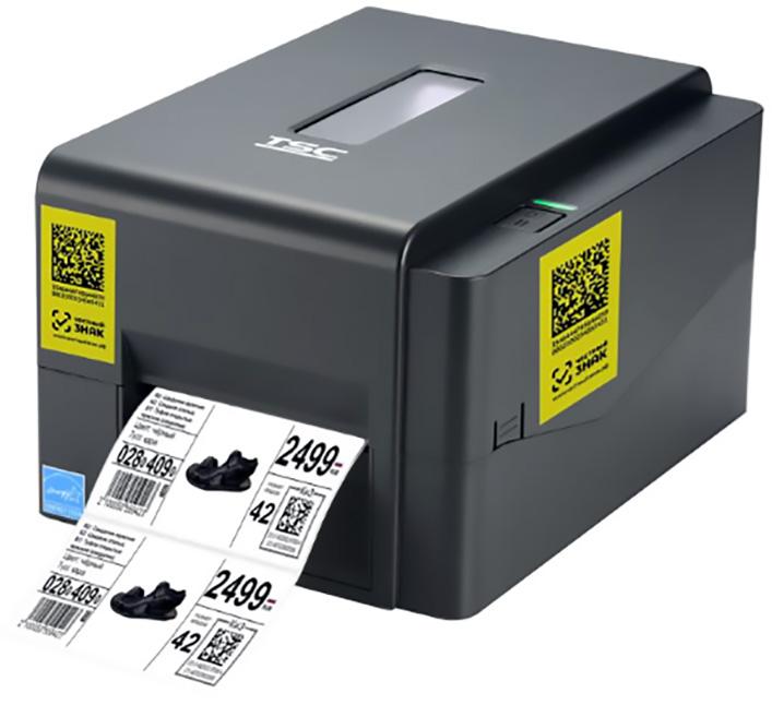 Печать марок