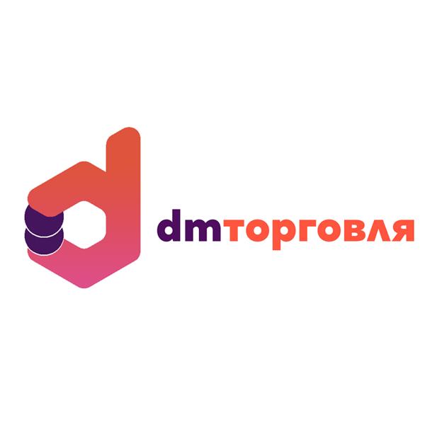 Torgovlya