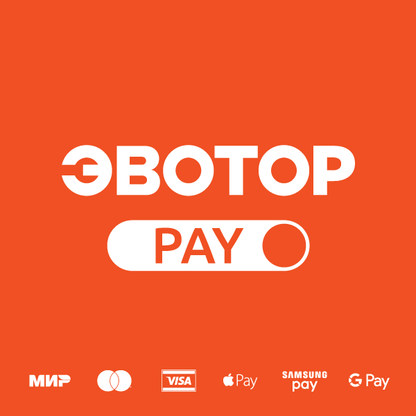 evotor_pay
