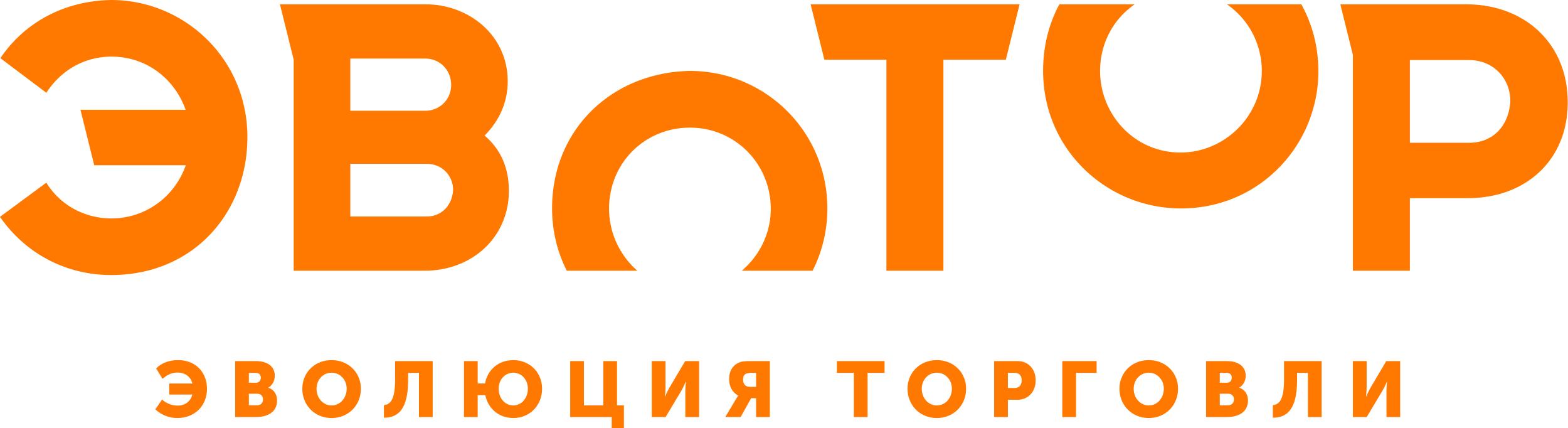 Эвотор